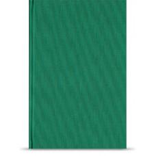 Bahá'u'lláhin julistus, kovakantinen